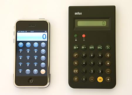 Iphonebraun2